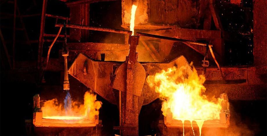 Українська металургія- якість та енергозбереження.