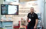 """Компанія """"Compressors International"""" прийняла участь в VIІІ-й Міжнарод..."""