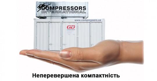 Модульна компресорна станція
