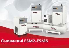 Оновлений модельний ряд бестселерів ESM2 - ESM6