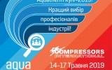 """Компанія """"Compressors International"""" прийматиме участь у XXI-й Міжнаро..."""