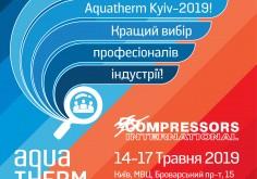 """Компанія """"Compressors International"""" прийматиме участь у XXI-й Міжнародній виставці енергоефективного опалення, вентиляції, кондиціювання, водопостачання та відновлювальної енергетики «Акватерм Київ 2019»."""